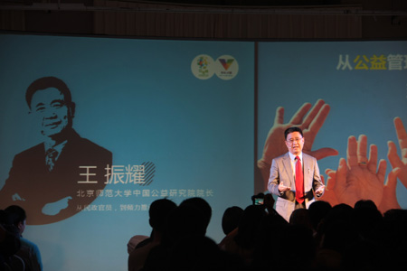 Trends and Tips for Successful Foundation-NGO Partnerships in China