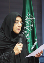 CSR in Saudi Arabia: Q&A With BSR Partner Nailah Attar