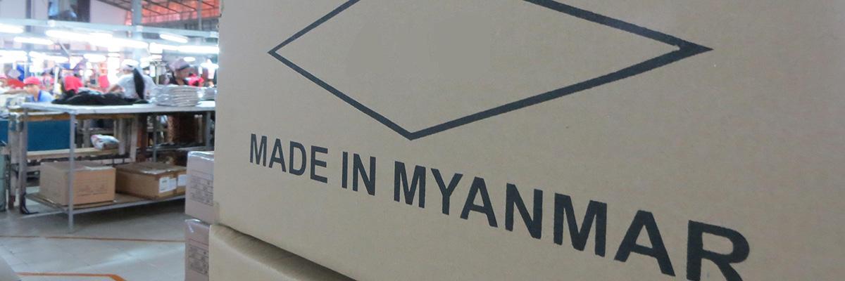 Grants: Principles of Responsible Sourcing for Myanmar's Garment Sector