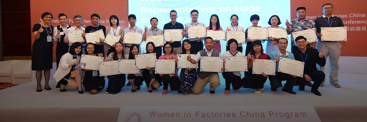 Women In Factories China: BSR's Women in Factories China Program: Moving from Risk to Value in the Supply Chain