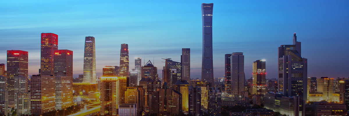 Strategy And Integration: China's Climate Goals, The 14th Five-Year Plan, and the Impact on Sustainable Business